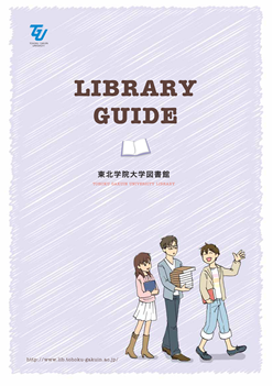 LIBRARY GUIDE